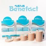 베네팩트 BENEFACT 클라이밍테이프 베네팩트 테이프  BENEFACT TAPE